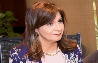 وزيرة الهجرة: الرد على استفسار 170 مصريا بالسعودية واجهوا معوقات خلال طباعتهم بطاقات الاقتراع| صور