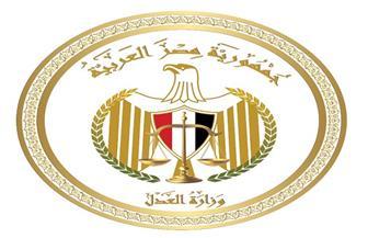توثيق ودعاوى وحبس عن بعد.. قطار وزارة العدل ينطلق نحو الثورة الرقمية