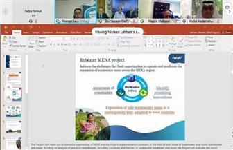المنتدى الإفريقي لشباب المتخصصين في مجال المياه يختتم أعماله