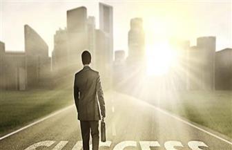 لمن يشعر بالفشل.. تعريفات مختلفة للنجاح يجب ألا تتجاهلها
