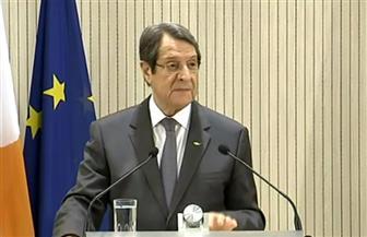 الرئيس القبرصي يدعو تركيا إلى احترام القوانين الدولية وعدم انتهاك السيادة القبرصية