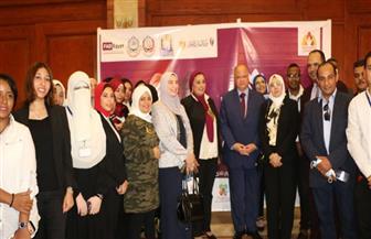 محافظ القاهرة يشارك في الملتقى الدولي للشباب بالتعاون مع وزارة التضامن | صور