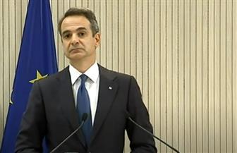 رئيس وزراء اليونان: جائحة كورونا أبرزت أهمية تماسك المجتمعات والتعاون بين الدول