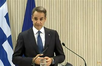 رئيس وزراء اليونان: مستعدون للجوء إلى المحكمة الدولية لحل النزاع مع تركيا