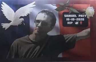 تقرير تليفزيوني يكشف قائمة المتهمين في جريمة ذبح المدرس الفرنسي | فيديو