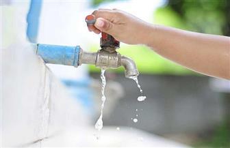 برنامج مصري هولندي لدعم جهود ترشيد استخدام المياه تحقيقا لأهداف التنمية المستدامة