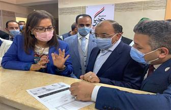 وزيرة التخطيط تفتتح الوحدة الصحية ومركز شباب قرية الشيخ زين الدين بسوهاج | صور