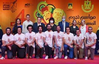 إيناس عبدالدايم تشهد مواسم نجوم المسرح الجامعي: دعم الموهوبين على أولويات الوزارة| صور