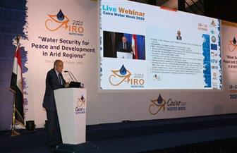 ختام فعاليات أسبوع القاهرة للمياه في نسخته الثالثة| صور