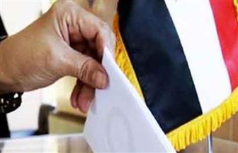 سفارة مصر في بريطانيا تنتهي من استقبال بطاقات اقتراع مجلس النواب عبر البريد