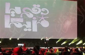 رامي عياش يفتتح حفل افتتاح الجونة بـ«دقي يامزيكا»