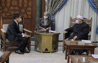سفير تايلاند للإمام الأكبر: مطمئنون على أبنائنا الدارسين في رحاب الأزهر