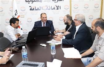 غرفة عمليات «الحرية المصرية» تتفقد عددا من اللجان الانتخابية بنطاق محافظة الجيزة