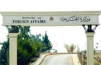 «الخارجية الأردنية» تدين استمرار نشر الرسوم المسيئة للرسول