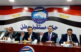 """غرفة عمليات """"مستقبل وطن"""" بالجيزة تواصل متابعة الانتخابات"""