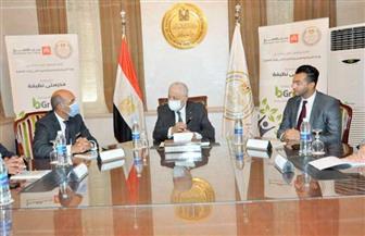 «التعليم» توقع بروتوكول تعاون مع بنك القاهرة لنشر الوعي البيئي للطلاب داخل 150 مدرسة| صور
