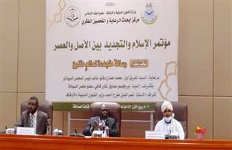 إشادة بالغة بمصر وبمشاركة وزير الأوقاف في مؤتمر الخرطوم| صور