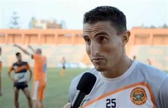 محمد عزيز قائد نهضة بركان: بيراميدز فريق منظم ويمتلك لاعبين كبار