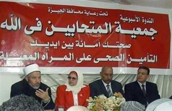 """جمعية """"المتحابين في الله"""" تحتفل بالمولد النبوي الشريف.. الأربعاء"""