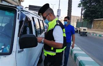 تغريم 138 سائقا لعدم ارتداء الكمامة ضمن إجراءات مواجهة كورونا بالشرقية | صور