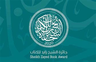 """""""القمحاوي ومرسال في السباق"""".. تعرف على القوائم القصيرة لجائزة الشيخ زايد"""