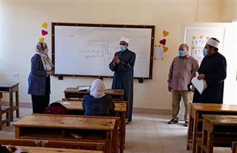 رئيس المعاهد الأزهرية يؤكد أهمية تحقيق أقصى استفادة من اليوم الدراسي | صور