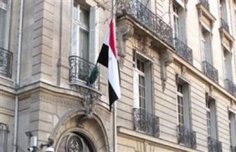 سفارة مصر في لبنان تحذر من صفحات إلكترونية تزعم توفير فرص عمل بدول أوروبية