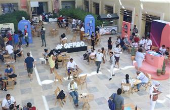 مهرجان الجونة يواصل فعالياته وسط إجراءات احترازية مشددة | صور