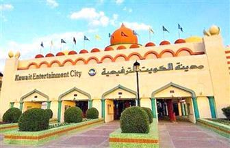 الكويتيون يودعون مدينتهم الترفيهية القديمة بحزن على ذكرياتهم فيها.. اليوم