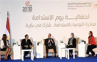 وزيرة التخطيط: إطلاق مبادرة سفراء التنمية المستدامة لرفع وعى الشباب بأهدافها | صور