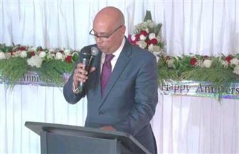 قنصل مصر بسيدني يشارك في حفل العيد 18 لتجليس أسقف الإيبراشية وتوابعها | صور