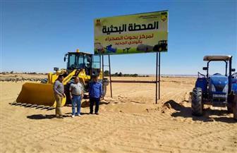 وفد مركز بحوث الصحراء والفاو يتفقدان المشروعات الزراعية المشتركة في الوادي الجديد