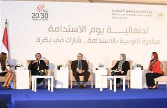 اتحاد الصناعات: المستثمر الأجنبي يعتبر التنمية المستدامة مقياسا لمدى استقرار اقتصاد الدولة