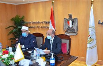"""وزير العدل يجتمع بوزير الأوقاف لبحث موقف """"أراضي الإصلاح الزراعي"""""""