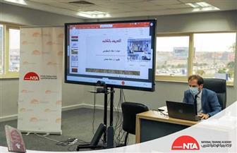 المنصة الرقمية للأكاديمية الوطنية للتدريب تقيم ندوة لمتدربي برنامج المسئول الحكومي المحترف | صور
