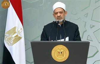 شيخ الأزهر: انتشار الدين الإسلامي في العالم كان تحقيقا لإحدى معجزات الرسول
