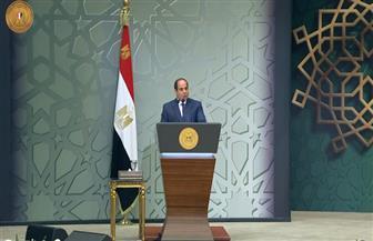 الرئيس السيسي: ينبغى أن تقف الحريات عند حدود الآخرين واحترام الجميع