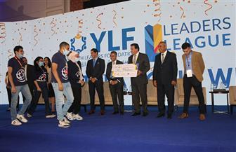 وزير التعليم العالي يشهد احتفال مؤسسة شباب القادة بإطلاق منصة الأنشطة الطلابية| صور