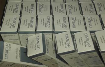 ضبط مصنع غير مرخص لإنتاج الأدوية في طنطا وبداخله 20 ألف عبوة | صور