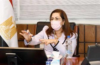 وزيرة التخطيط تبحث آخر تطورات مشروعالمخازن الإستراتيجية للأدوية والأدوات الطبية | صور