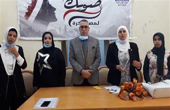 ندوة حول أهمية المشاركة في الانتخابات للمجلس القومي للمرأة بكفر الشيخ | صور
