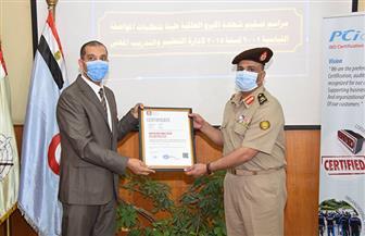 إدارة التعليم والتدريب المهني تحصل على شهادة الاعتمادية الدولية «الأيزو»
