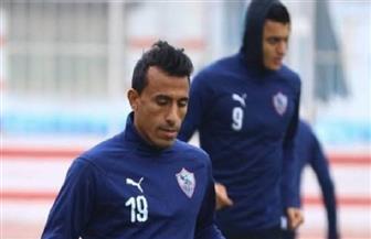 عبد الشافي يبدأ البرنامج التأهيلي بالزمالك