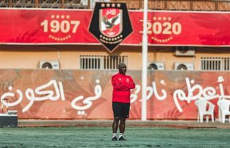 """موسيمانى يطلب تسجيلات لـ""""أبو قير للأسمدة"""" قبل مواجهة كأس مصر"""