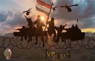 بطل «صاعقة في 73»: الإسرائيليون لجأوا إلى حيلة في حرب أكتوبر | فيديو
