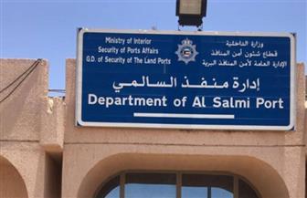 الكويت: إعادة فتح منفذ السالمي الحدودي مع السعودية أمام المسافرين