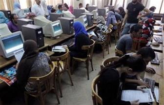 «التنسيق» يغلق أبوابه أمام التماسات الطلاب في مرحلة «تقليل الاغتراب»