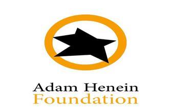 إطلاق جائزة آدم حنين في دورتها الخامسة وتسليم جوائز الفائزين.. الليلة