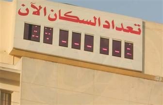 الإحصاء: وصول عدد سكان مصر 101 مليون نسمة مساء اليوم
