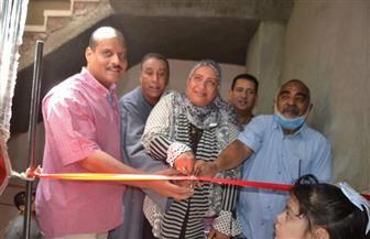 افتتاح معرض أهلا مدارس في إسنا جنوب الأقصر | صور
